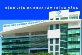 INTERNATIONAL PATIENT CENTER ( IPC )  국제 환자 센터 (IPC)